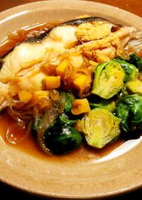 野菜で甘い魚の煮つけ 芽キャベツ発酵玉葱