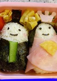 ひな祭りのお弁当☆幼稚園☆簡単☆