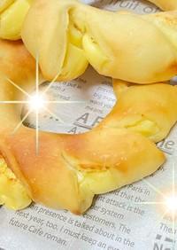 【チーズパン】簡単成形!リングパン♪