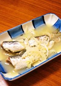 ☺簡単魚料理♪いわしの塩レモン煮☺