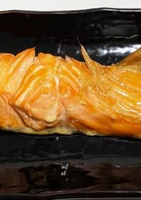 鮭カマの柚香焼き