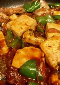 鯖缶と豆腐のケチャップ煮
