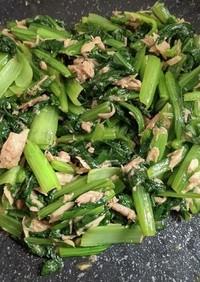 小松菜とツナ缶の甘辛炒め