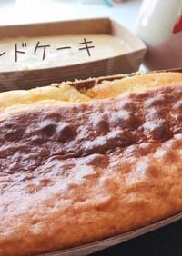 基本的なパウンドケーキ