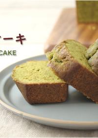 抹茶のパウンドケーキ【レシピ動画】