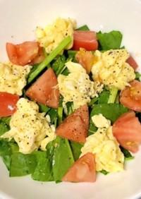 サラダほうれん草と卵のサラダ