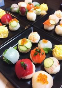 手まり寿司 ひなまつり パーティーにも