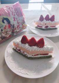 ひな祭りの菱形ケーキ