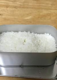 2種類のメスティンの水加減〜白米炊き〜