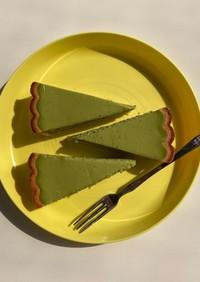 抹茶でクリームチーズタルトのケーキ