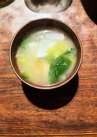 根菜と小松菜味噌汁