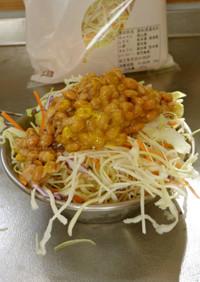 最速の納豆サラダ