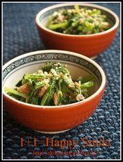 ツンっとウマっ♥春菊とツナのからし和えの写真