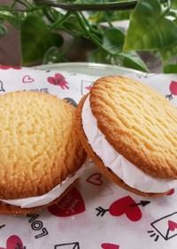 余った生クリームで♪アイスサンドクッキー