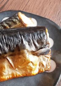 トースターで失敗知らずの焼魚♪