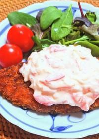 白身魚フライのタルタルソース