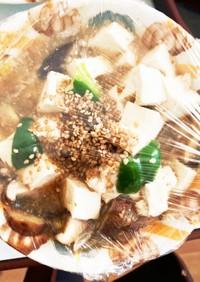 レンジ豚こまピリ辛さっぱり麻婆豆腐&なす