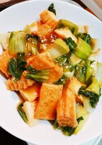 チンゲン菜と厚揚げの炒め煮