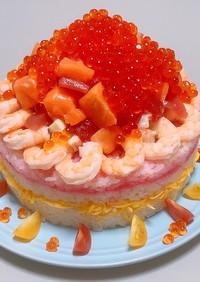 ひな祭り、誕生日に!寿司ケーキ♡