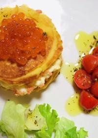 オシャレ☆ポテトパンケーキのミルフィーユ