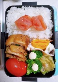 ☆高校生娘のお弁当☆409
