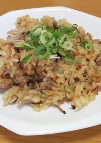 豚ひき肉とシメジの炊き込みご飯