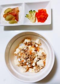 麻婆豆腐 麻婆丼 離乳食中期 献立