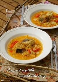 エイと野菜の煮込みスープ