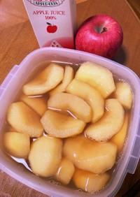 青森のりんご農家のりんご煮 ~砂糖ゼロ