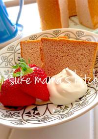 絶品❤練乳&苺のミルクシフォンケーキஐஃ