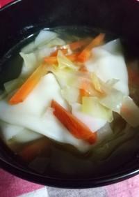 キャベツとにんじんのワンタンスープ
