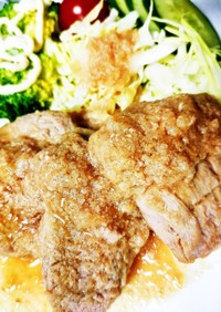 コストコ 豚ヒレブロックやわらかステーキ