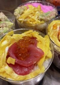 64 ひなまつり カップ寿司