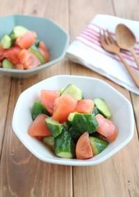簡単☆トマトときゅうりのゆず胡椒サラダ