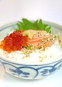 焼き鮭とイクラの醤油漬けの親子丼