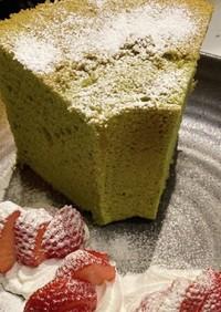 もっちり緑茶シフォンケーキ(卵使いきり)
