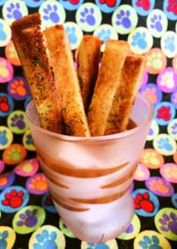 食パンの耳は大人のおつまみカリカリラスク