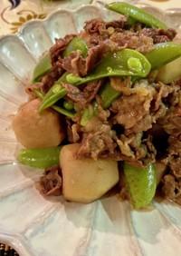 里芋と牛肉の煮っころがし
