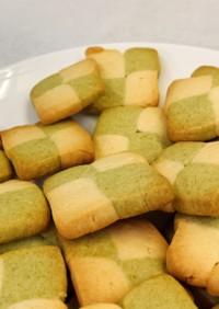 2色のお茶アイスボックスクッキー