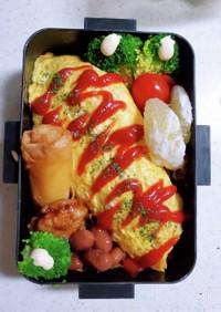 ☆高校生娘のお弁当☆411