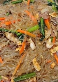 宮廷チャプチェ☆家庭の韓国料理