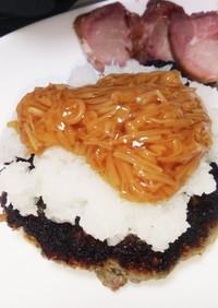 れんこんハンバーグ(なめ茸おろし)