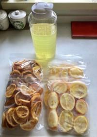 氷砂糖のレモンシロップを作った後のレモン