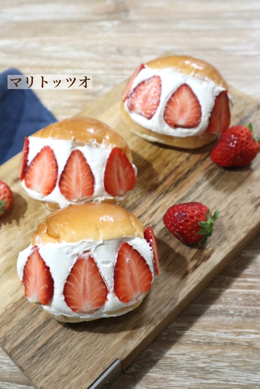 バターロールde苺のマリトッツォ