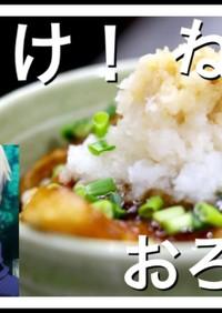 しゃけ! サーモンハラス丼 鮭ハラス丼