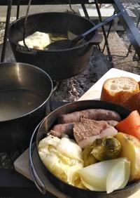 【焚火飯】イノシシと芽キャベツのポトフ