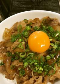 超簡単♪スピード違反な☆ネギ玉牛丼