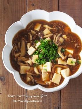 ご飯がすすむよ〜!和風マーボー豆腐♪
