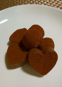 ★糖質オフ!美味しい濃厚な*生チョコ*♪
