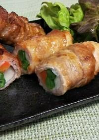 野菜の豚ばら肉巻き